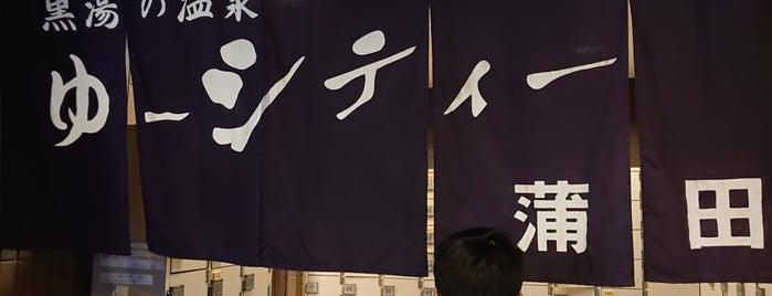 ゆーシティ蒲田 is one of สถานที่ที่ Masahiro ถูกใจ.