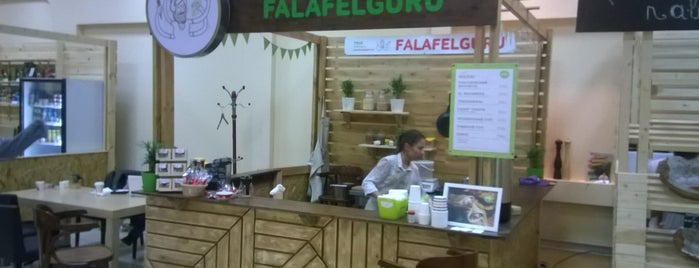 Falafel Guru is one of Недорого.