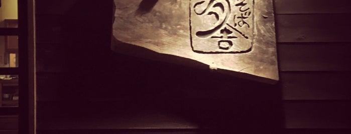 月舎 is one of [todo] kobuchizawa | 小淵沢.