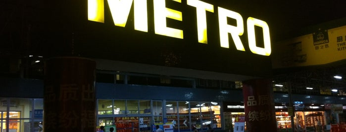 METRO Cash & Carry is one of shanghai.
