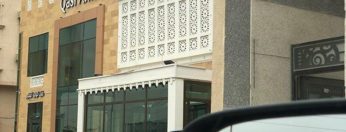 مطاعم ومطابخ قصر الرتم is one of Tempat yang Disukai Khalid.