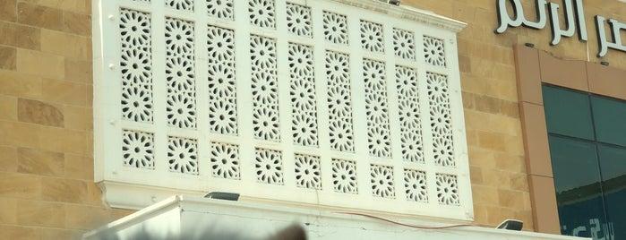 مطاعم ومطابخ قصر الرتم is one of Orte, die Khalid gefallen.