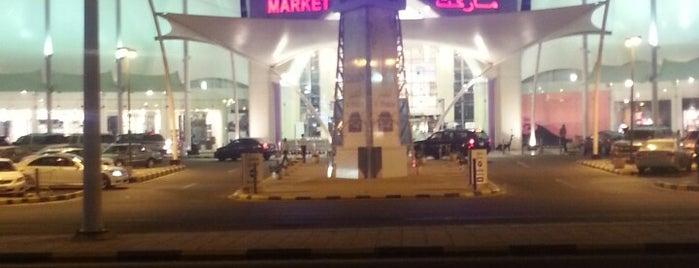 Danube Hypermarket is one of Tempat yang Disukai Omar.