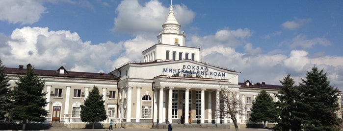 "Railway station ""Mineralnye Vody"" is one of Кавказ."