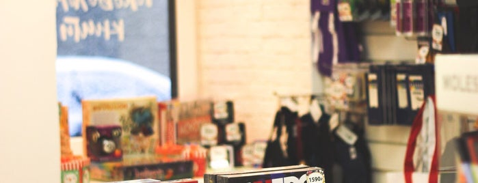 Магазин подарков O.M.G is one of 4.