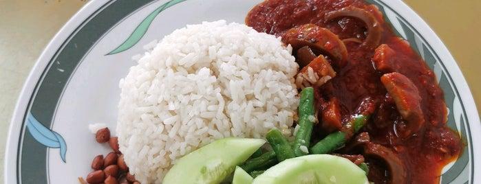 Restoran Kari Kepala Ikan E&O is one of To explore.