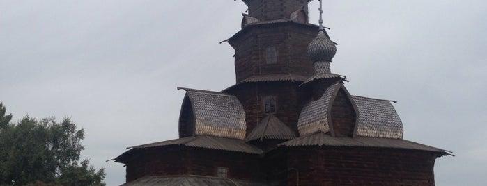 Музей деревянного зодчества и крестьянского быта is one of Russia10.