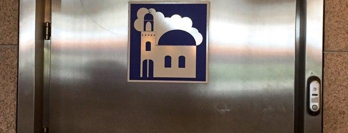 Mosque is one of Самые бредовые места.