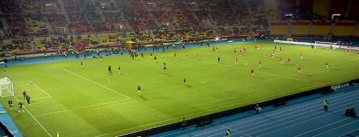 Национална арена Филип Втори Македонски is one of Soccer Stadiums.