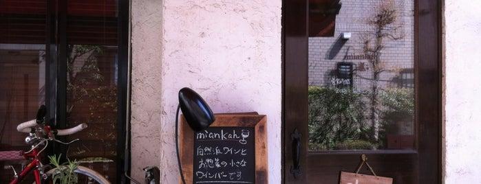 miankah is one of ヴァンナチュールの飲める店.