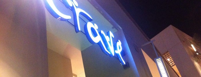 Crave is one of Cairo.