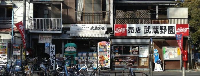 武蔵野園 is one of สถานที่ที่ jaguar_imoko ถูกใจ.