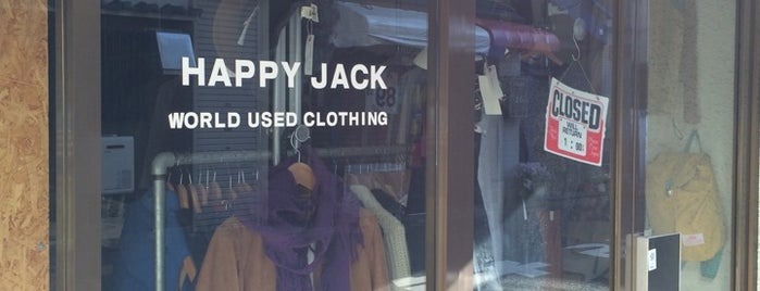HAPPY JACK is one of 阿佐ヶ谷 一番街.