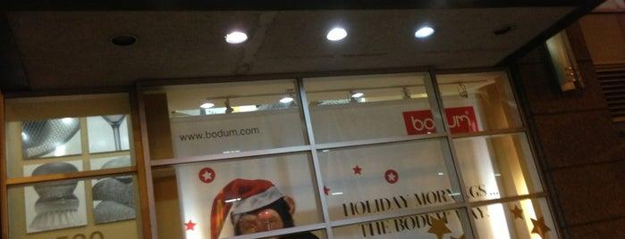 Bed Bath & Beyond is one of Locais curtidos por Brandon.