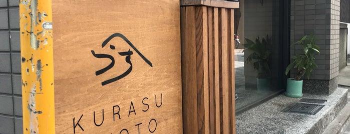 Kurasu is one of Adam's Liked Places.