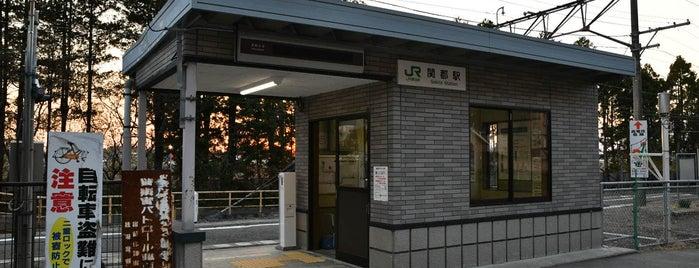 Sekito Station is one of JR 미나미토호쿠지방역 (JR 南東北地方の駅).