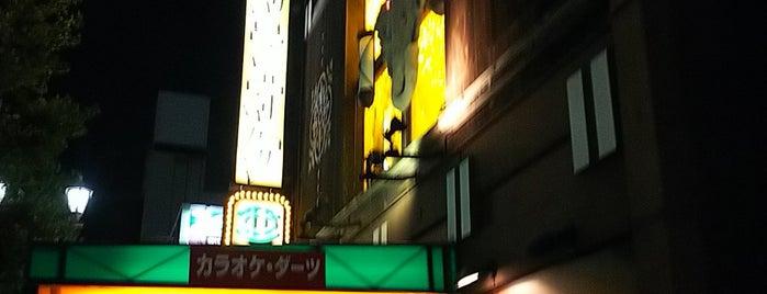 亜熱帯 豊橋駅前店 is one of Lugares favoritos de 商品レビュー専門.