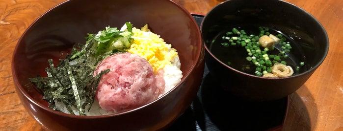 味くら is one of Posti che sono piaciuti a Shigeo.