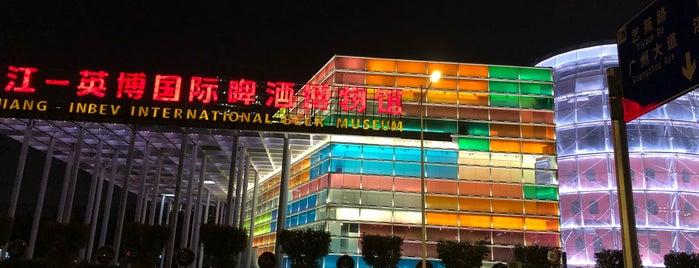 珠江-英博国际啤酒博物馆 Zhujiang-InBev International Beer Museum is one of สถานที่ที่ Sam ถูกใจ.