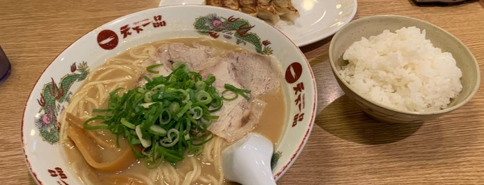 天下一品 米子店 is one of 天下一品全店巡り.