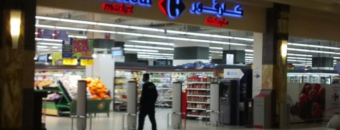 Carrefour is one of Tunisia related in Qatar له علاقة بتونس في قطر.