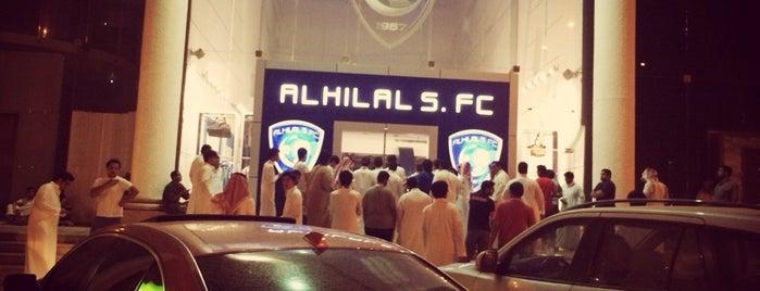 Al Hilal Store is one of Tempat yang Disukai Azad.