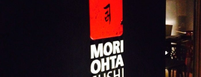 Mori Sushi Ohta | 森寿司大田 is one of Pé na Jaca no JAPONÊS 🙈.