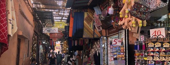 السمارين Souk Essemarine is one of Places to visit: Morocco.