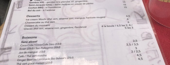 Rice & Fish Yakimono is one of Paris.