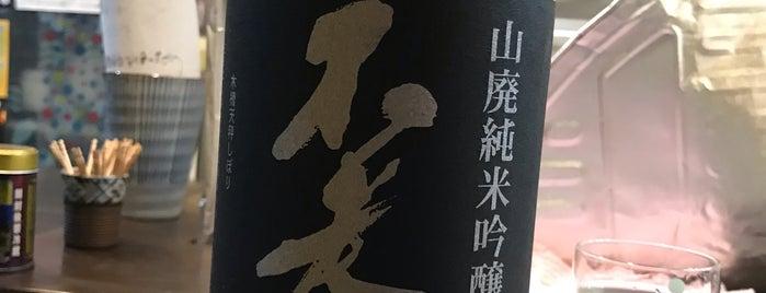 千喜千輝 is one of to do.