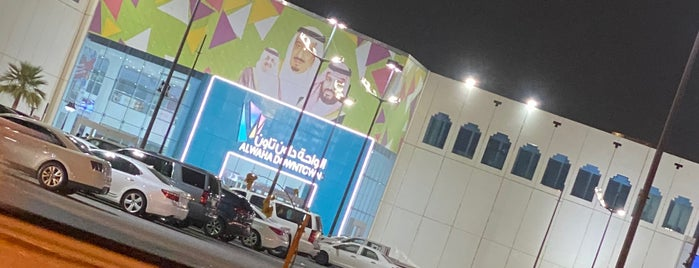 Al Waha Mall is one of Where, When & Who List 2!.