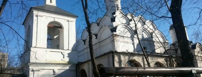 Храм Покрова Пресвятой Богородицы в Рубцове is one of Moscow.