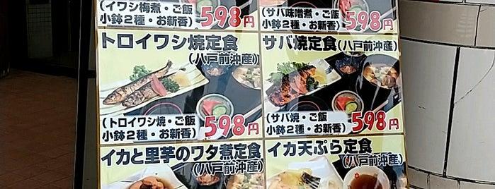 弁慶 青森駅前店 is one of 青森関係.