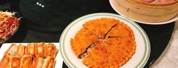 Jing Hua Restaurant 京华小吃 is one of Orte, die Adrian gefallen.