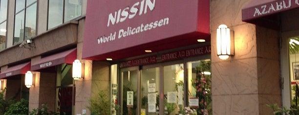 Nissin World Delicatessen is one of Tracey : понравившиеся места.