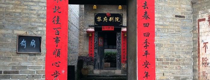 Yangshuo Secret Garden is one of Worlds Best.