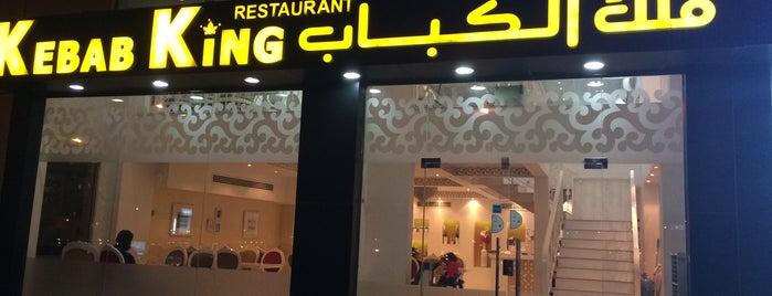 Kebab King is one of Doha.