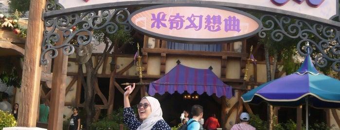 Mickey's PhilharMagic is one of Hong Kong.