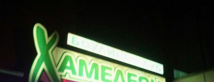 Боулинг «Хамелеон» is one of สถานที่ที่ Александр ถูกใจ.