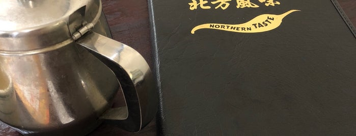 Northern Taste is one of Visited Restaurants.
