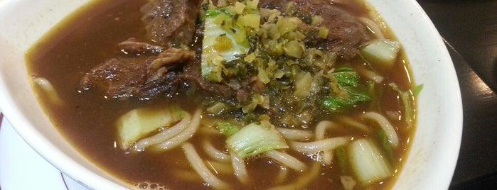 Taipei Cuisine is one of USA Boston.