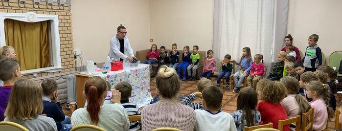 библиотека имени дельвига, отдел детского творчества is one of children's menu.