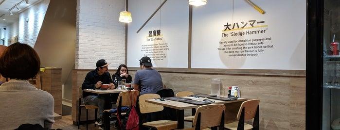 Hakata Shoryuken Ramen is one of Top 5 Restaurants on Queen West.