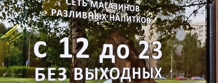 Пушкин Пиво is one of Крафтовое пиво в Москве.