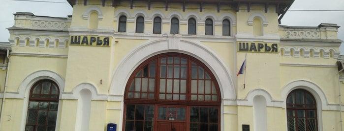 Шарья is one of Города Костромской области.