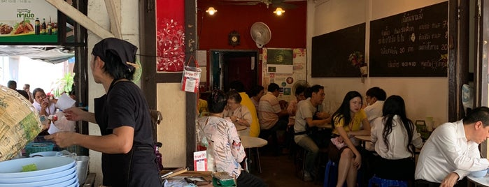 เนื้อตุ๋นนางเลิ้ง is one of Beef Noodle in Bangkok.