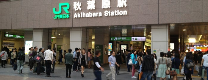 Bahnhof Akihabara is one of Japan.