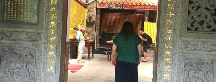 寶藏巖歷史聚落 is one of Places I would like to visit in my lifetime.