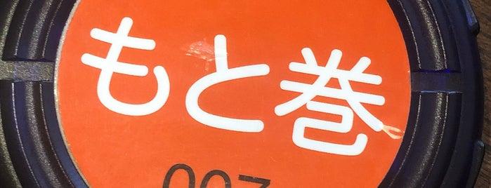 Motomaki is one of Orte, die Hiroshi ♛ gefallen.