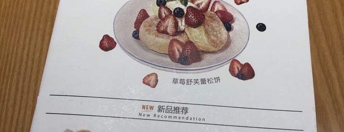 艮上(中海环宇荟) is one of Shanghai Shi.